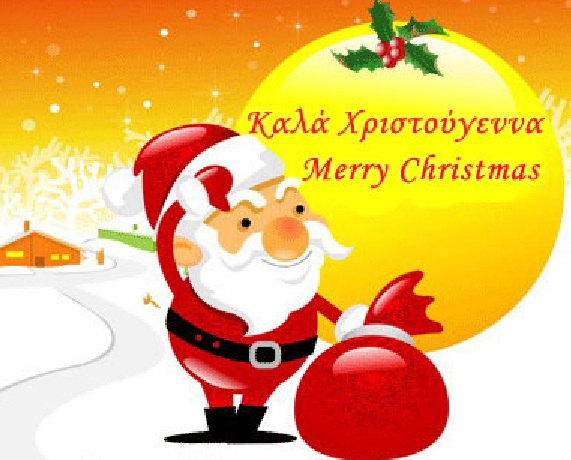 x has been used as an abbreviation for christ since the mid 16th century in the 16th century there were many people often illiterate who found the x - How Do You Say Merry Christmas In Greek